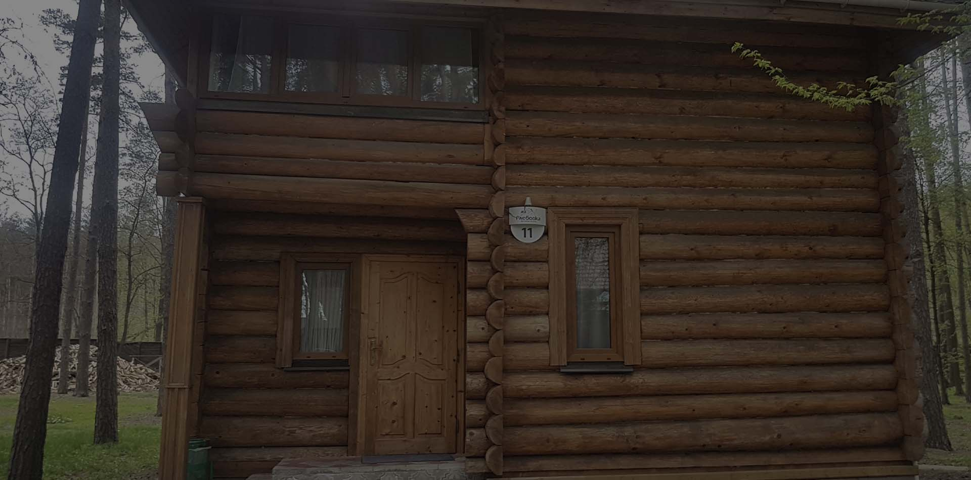 Wooden Evolution: Реконструкция деревянного дома (Киевская область)