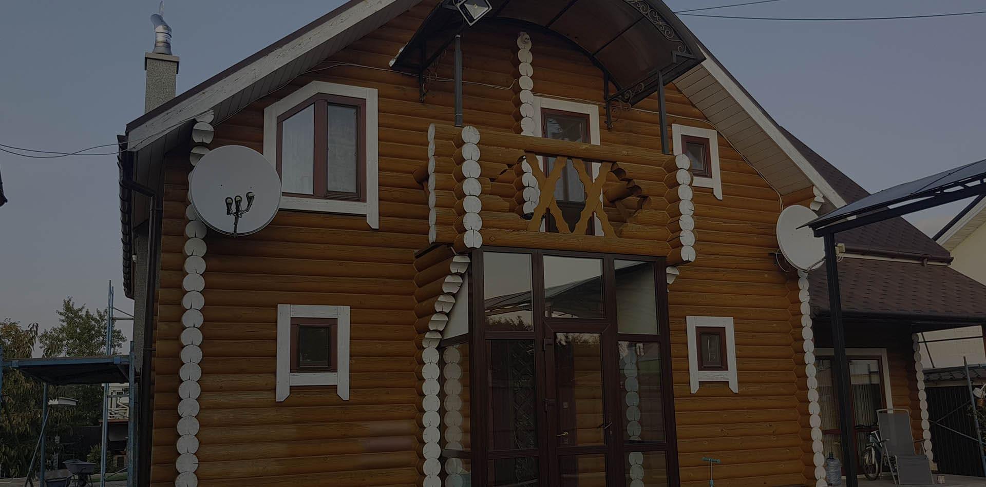 Wooden Evolution: Восстановление старых деревянных домов (Киев)